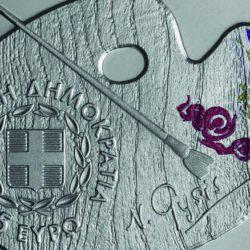 Έφτασε το πρώτο έγχρωμο ελληνικό κέρμα των πέντε ευρώ!