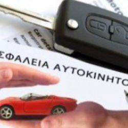 Τσουχτερά πρόστιμα για τα ανασφάλιστα οχήματα - Αναλυτικά τα ποσά για αυτοκίνητα & μοτοσικλέτες