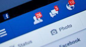 Tips και κόλπα για το Facebook που όλοι πρέπει να γνωρίζουμε (Part 3)