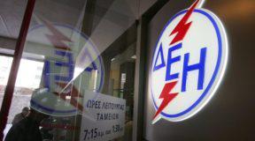 Απίστευτο και όμως ελληνικό: Για ρεύμα αξίας 17 ευρώ πληρώνει στη ΔΕΗ 113 ευρώ!