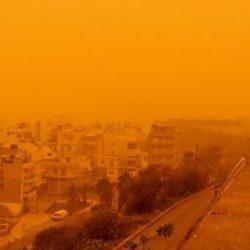 Προσοχή στην αφρικανική σκόνη, μεταφέρει επικίνδυνα μέταλλα-Τι πρέπει να ξέρετε