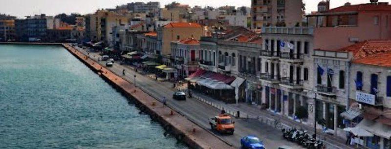 Χίος: Από πού πήρε το όνομά της