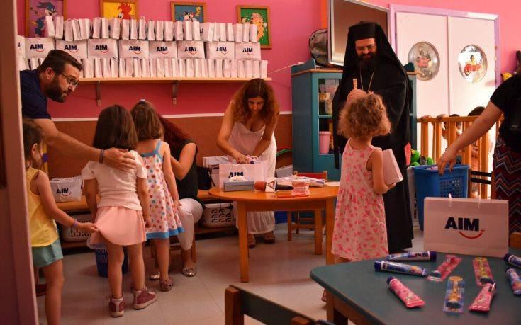 Λαμπερά χαμόγελα σε δεκάδες παιδιά χάρισε η «Αποστολή»