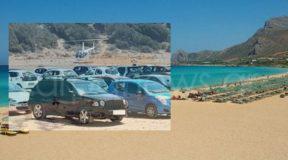 Κρήτη: Ελβετός τραπεζίτης πήγε για μπάνιο …με ελικόπτερο
