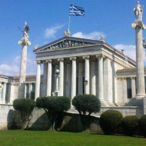 Τρία ελληνικά Πανεπιστήμια είναι μεταξύ των καλύτερων στον κόσμο - Δείτε ποια είναι