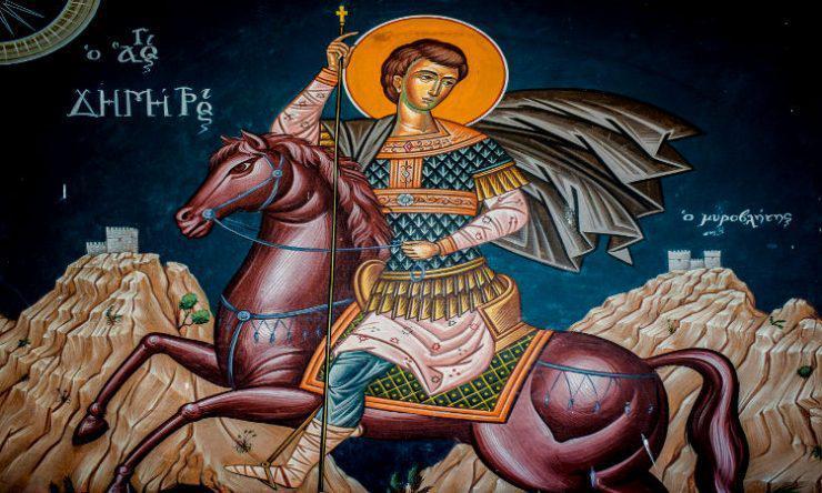 Ποιος ήταν ο Άγιος Δημήτριος, «ο μέγας φρουρός της Θεσσαλονίκης» που φόνευσε τον τσάρο των Βουλγάρων Σκυλογιάννη