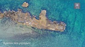 Το αρχαίο λιμάνι της Θήβας με τις 100 τριήρεις…!!