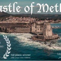 Στην κορυφή του κόσμου το Κάστρο της Μεθώνης όπως φαίνεται από drone