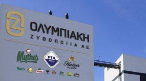 Ολυμπιακή Ζυθοποιία: Η ελληνική ζυθοποιία που έχει παρουσία σε 35 χώρες