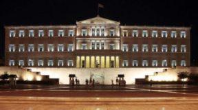 Από τα Ανάκτορα στην Βουλή των Ελλήνων