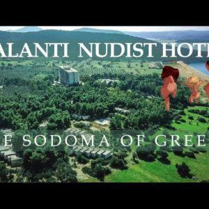 Τα Σόδομα και Γόμορα της Ελλάδας