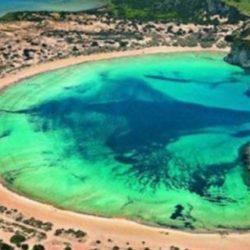 Βοϊδοκοιλιά: Η εξωτική παραλία της Μεσσηνίας