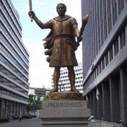 Ένα άγαλμα του Προμηθέα στο Τόκυο!
