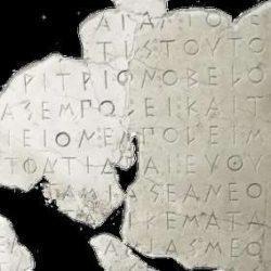 """""""Πυθία"""": Το ηλεκτρονικό σύστημα που διαβάζει μισοκατεστραμμένες αρχαίες ελληνικές επιγραφές"""