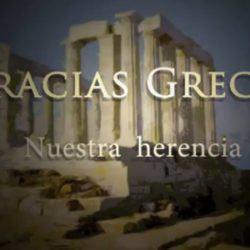 Gracias Ελλάδα: Ένα βίντεο που θα σας κάνει να δακρύσετε!