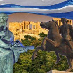 Γιατί οι Ευρωπαίοι μισούν τους Έλληνες