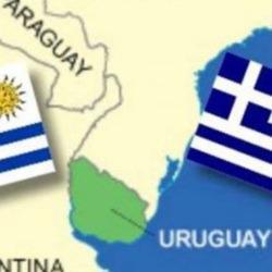 Ουρουγουάη: Η χώρα που οι πολίτες της δεν είναι μόνο φιλέλληνες, είναι ελληνολάτρες