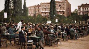 Καφενείο στο Σύνταγμα το 1926….η φωτογραφια που κανει τον γυρο του κοσμου