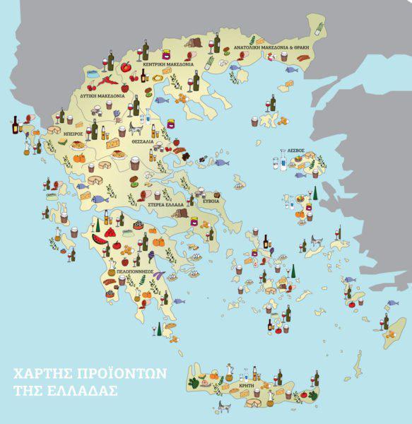 Ελλάδα: Η χώρα που νομίζουμε ότι δεν παράγει τίποτα…