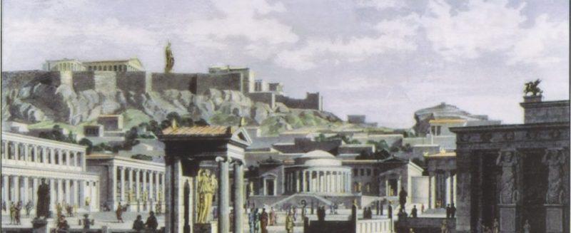 Ποια είναι η αρχαιότερη πόλη της Ελλάδας;