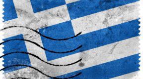 Είμαι 27 ετών και το λάθος που έκανα είναι να είμαι ΑμεΑ στην Ελλάδα του 2020