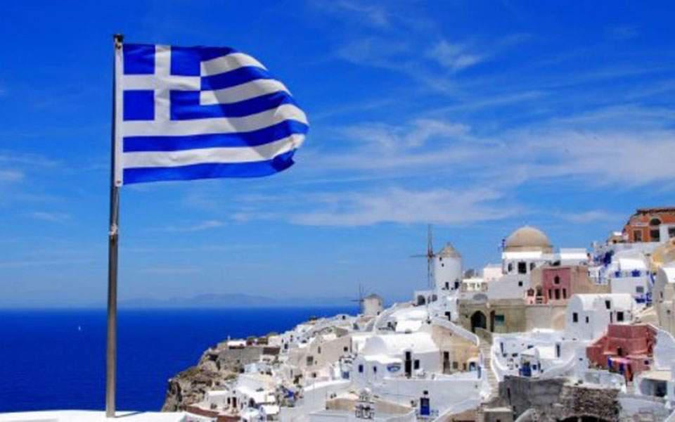 Η γερμανική Bild προτείνει Ελλάδα για διακοπές το καλοκαίρι